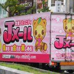 ミントC!Jメール体験談|福岡のエッチな人妻と濃厚セックス